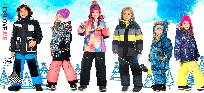 Детские зимние комбинезоны Deux par Deux 2019 W18 купить