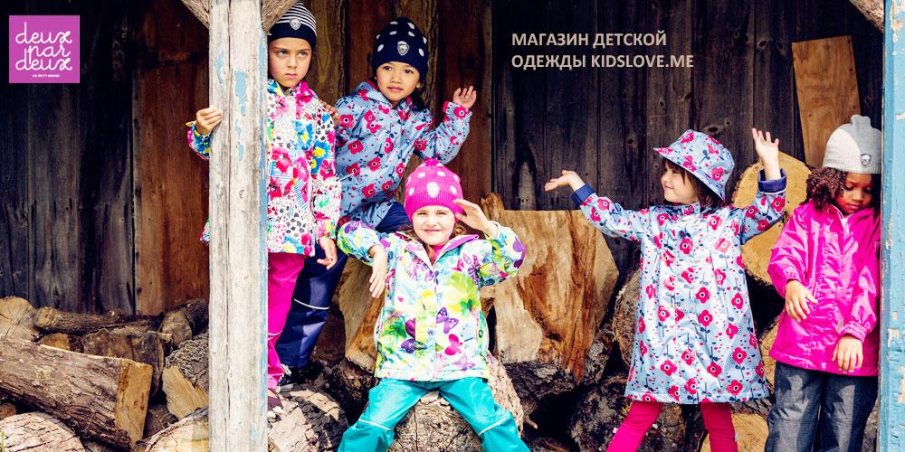 Детские куртки весна 2018 Deux par Deux официальный сайт интернет магазин